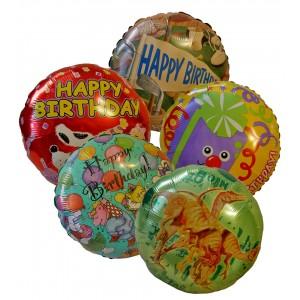 Щастлив рожден ден! # 2 - Фолийни балони