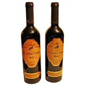 ANTIQUE THRACIA - Merlot & Cabernet Sauvignon