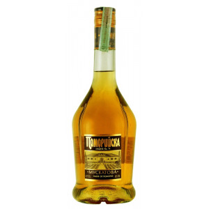 Pomorie muscat brandy