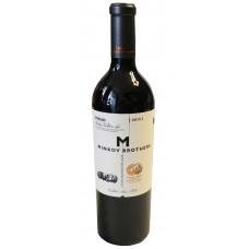 Minkov Brothers - Chardonnay