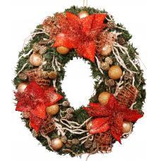 Christmas Wreath # 9 - Unique!