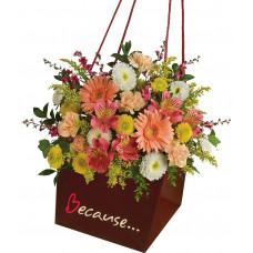 Елизабет - Цветя в кутя