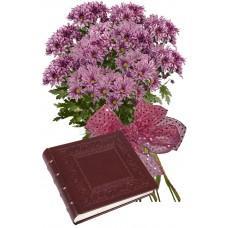 Стела # 3 - Цветя и подарък