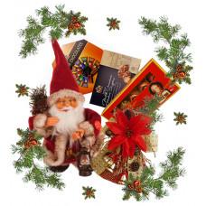 Christmas Gift Set # 1