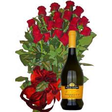 Специално за теб! Рози и вино