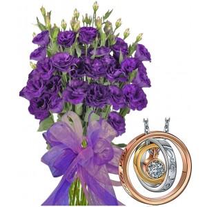 Габриела # 4 - Цветя и висулка