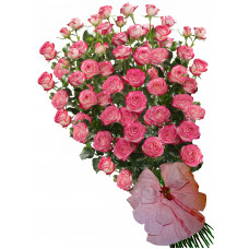 Geraldine - Spray roses
