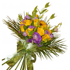 Violette - Flower Bouquet