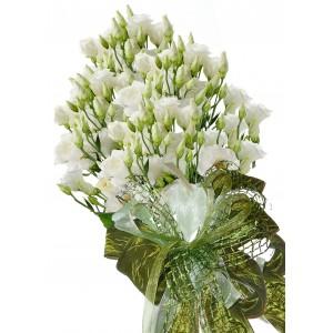 Sophia - Eustoma bouquet